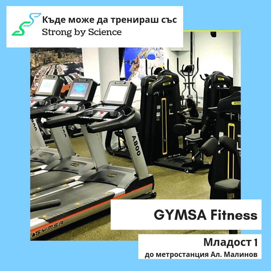GYMSA Fitness