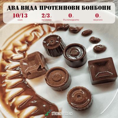 Два вида протеинови бонбони