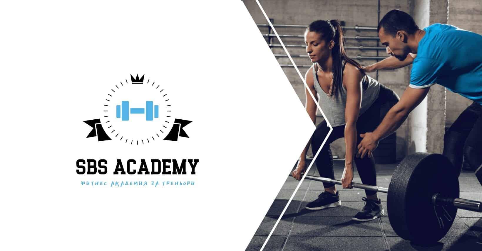 Включи се в четвъртата Strong by Science Академия за фитнес треньори